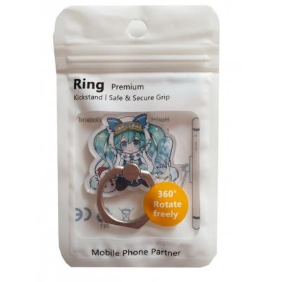 Hatsune Miku Telefoon Ring 2