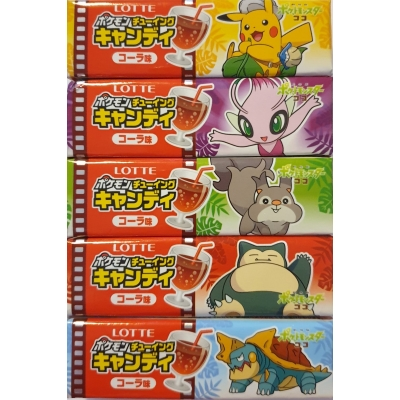 Pokemon Chewy Candy Cola Flavour