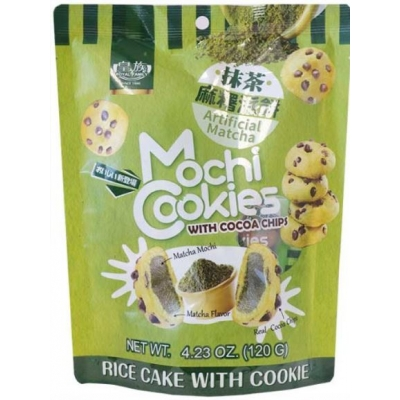 Royal Family: Pie Cookies With Mochi Green Tea